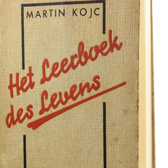 About Blanks handmade sketchbook