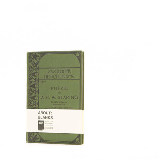 Poetry notebook green