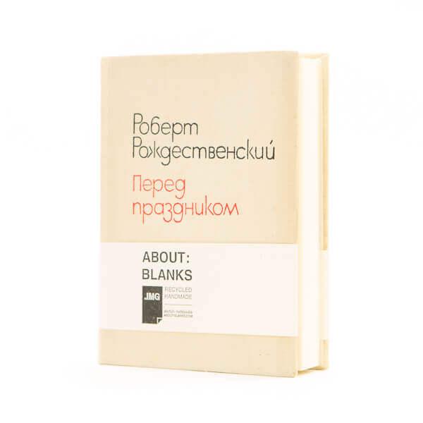 Po6epm notebook