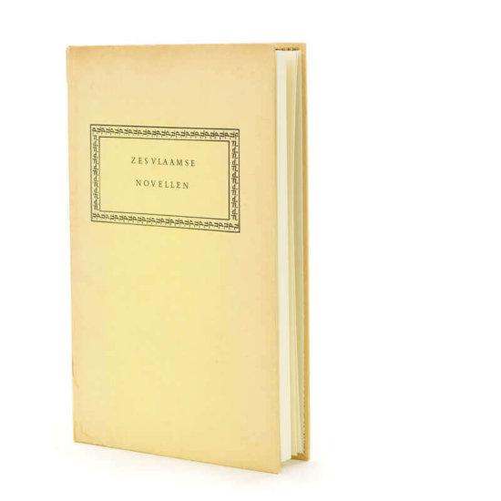 Vlaams notebook